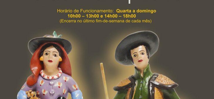 """Exposição """"Os Bonecos de Estremoz e o Mundo Rural"""""""