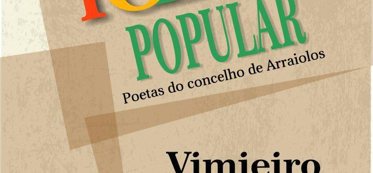 """Exposição """"Poetas Populares do Concelho de Arraiolos"""""""
